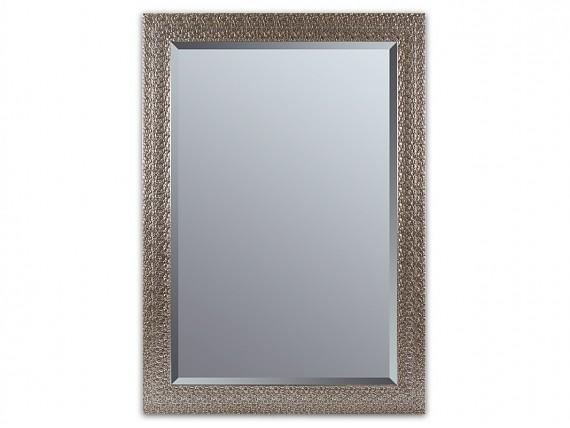 Espejos de dise o comprar espejos modernos de dise o for Espejos rectangulares modernos