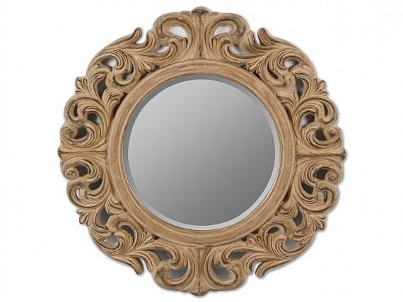Espejos biselados espejos con bisel decorativos for Espejo redondo grande
