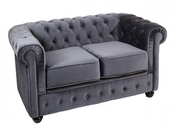 Tipos de sof s y sillones qu modelo me conviene - Sofa tipo chester ...